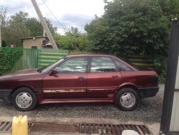 Транспорт - Таш-Мойнок: Audi 80 1.8 л. 1989   299310 км