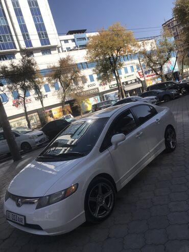 туманки на машину в Кыргызстан: Honda Civic 1.8 л. 2008 | 244000 км