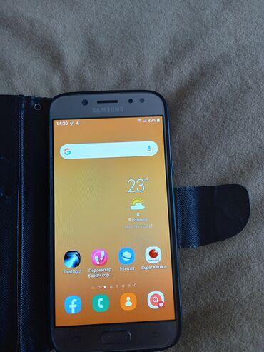 Samsung Galaxy J5   2 GB   Silver   Dual SIM cards