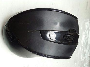ультразвук от мышей в Кыргызстан: Безпроводная мыш,,НЕТУ блютуз приемника,модель G9-730FX,,фирмы