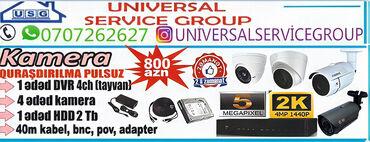 Mühafizə xidmətləri - Azərbaycan: Universal Service GroupYeni kompaniya təklif edir.➡ 1 ədəd DVR 4 ch (
