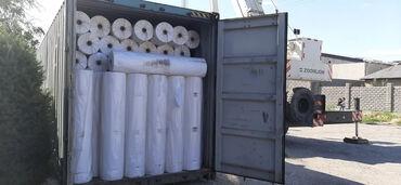 скороход доставка бишкек в Кыргызстан: Новые поступление спанбонд сс 60г 24 сом цена с выше 50 рул.тайвек