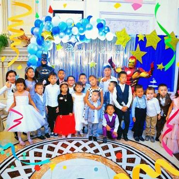 Фотозоны, шары! Оформление на вашем в Бишкек