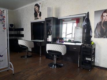 В наш уютный салон требуются мастера в Бишкек
