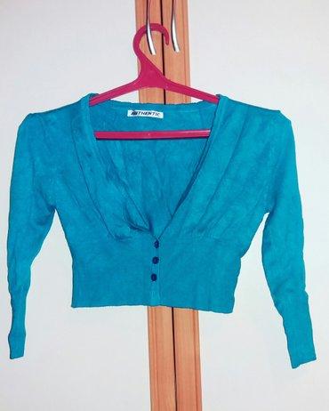 Кофты свитера юбки лямки все по 200 размер 42-44 в Бишкек
