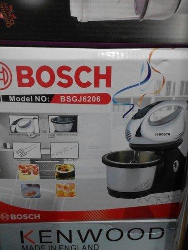 """Bakı şəhərində mikser """"Bosch"""" demir qabla,catdirma var"""
