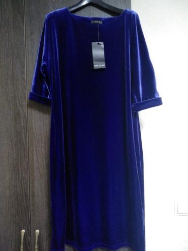 Платье бархатное , турецкий размер 44 в Бишкек
