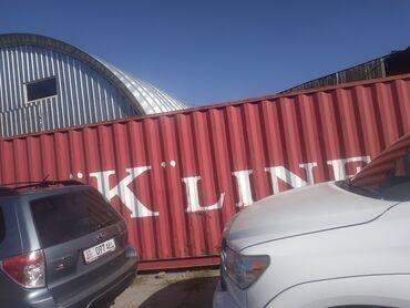 Продам контейнер 40 ка тонник морской!!! Состояние хорошее. обмен не