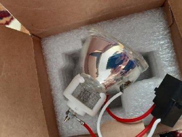 проекторы vivitek в Кыргызстан: Лампа проектор для проектора лампа nec новый  Проектор  Для проектора