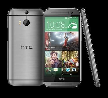 Bakı şəhərində HTC ONE (M8) dual sim