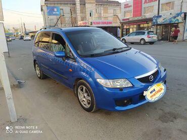 1649 объявлений: Mazda PREMACY 2 л. 2003 | 17046439 км