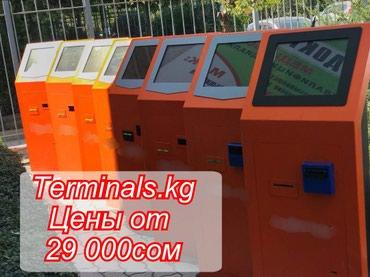 Терминалы и комплектующие (ремонт) в Бишкек