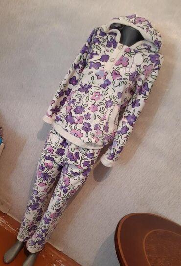 pijama - Azərbaycan: Pijama s m razmer