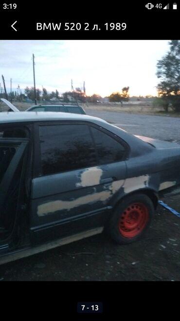 свит постельное белье оптом в Кыргызстан: BMW 5 series 2 л. 1989