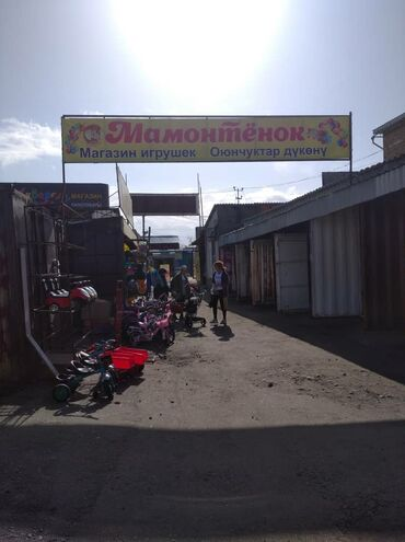 Торговая недвижимость - Кыргызстан: Срочно Срочно Продаю контейнер 20 тонник с торговой точкой вКараколе