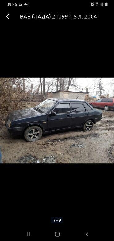 Транспорт - Кыргызстан: ВАЗ (ЛАДА) 21099 1.5 л. 2004