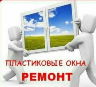 ad-image-44962231