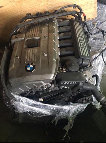 Запчасти на BMW  Е39 Е46 Х5 Х6 Все запчасти привозные из Японии  Все в
