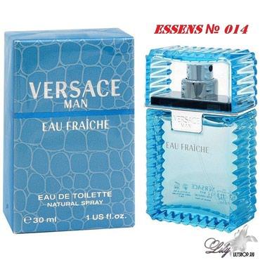versace muzhskaja odezhda в Кыргызстан: Versace - Versace Man Eau Fraiche за 2000 сомов!