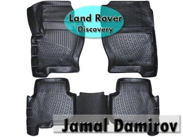 Bakı şəhərində Land Rover Discovery üçün poliuretan ayaqaltilar.Полиуретановые