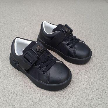 Качество шикарное, детская обувь для мальчиков