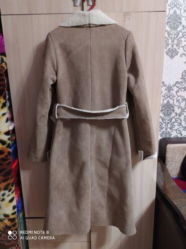 Женская одежда - Арчалы: Шубы