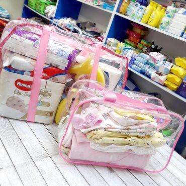 Готовая сумка в роддомНапишите + отправлю список принадлежности в