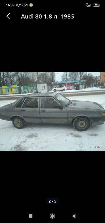 Audi 80 1.8 л. 1985