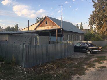 продам часть дома в Кыргызстан: Продам Дом 130 кв. м, 5 комнат