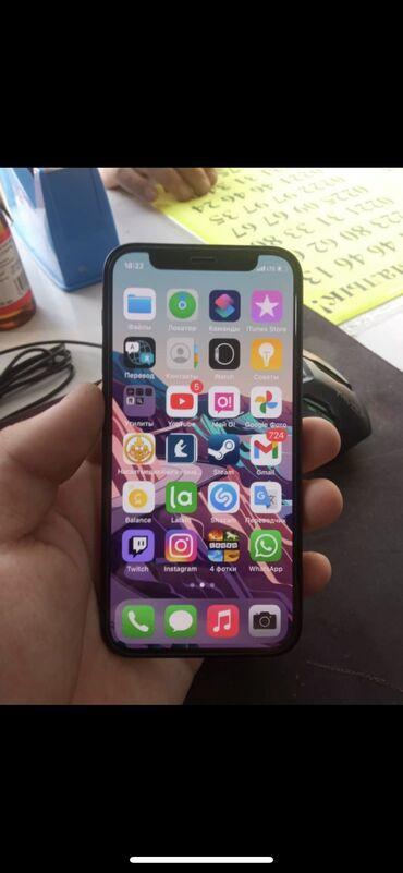 IPhone 12 mini   64 ГБ   Черный   Беспроводная зарядка, Face ID