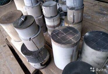 Автозапчасти и аксессуары - Бишкек: Выкупим вaш cтаpый кaтaлизатор от бeнзиновыx и дизельных aвтомобилeй