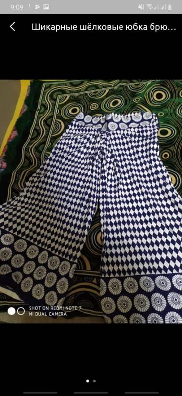 юбка и брюки в Кыргызстан: Юбка брюки очень нарядно смотрятся.после родов не помещается,летом