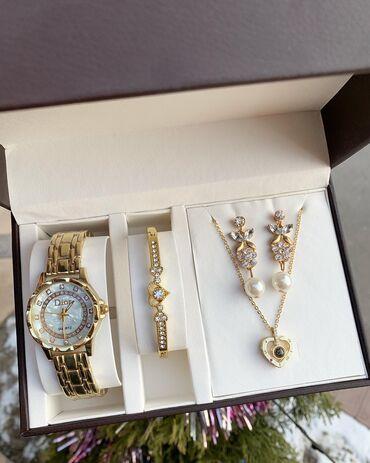 Браслеты набор - Кыргызстан: В наличии женский набор 4в1  В набор входят  Часы браслет серьги