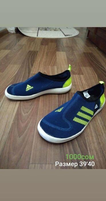 adidas porsche design в Кыргызстан: Adidas чешка летний одевал пару раз аргинал размер 39-40