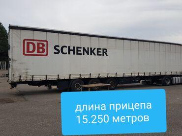 Транспорт - Беловодское: Когель 2006г.в длина 15.250 метр состояние отличное из Германии