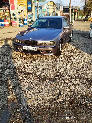 BMW 523 2.5 л. 1998 | 330 км