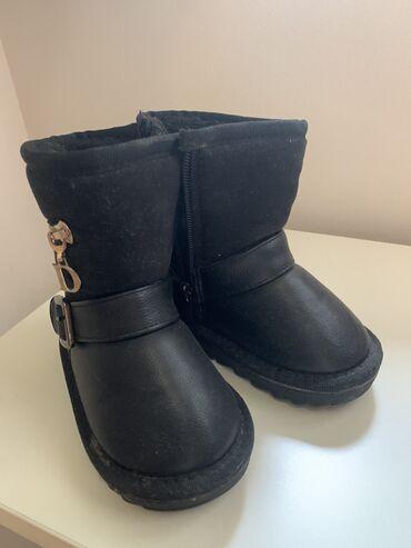 пескоблок размеры бишкек в Кыргызстан: Продаю детскую зимнюю обувь.   Бренд: Совенок. Размер: 23