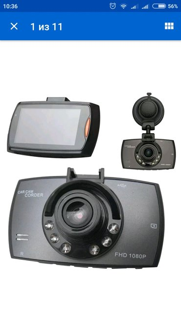 GPS-naviqatorlar Azərbaycanda: Video registrator 35 azn ( )