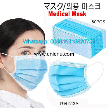 Medical Surgical Mask Disposable Elastic MASKSModel Number