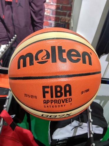 basketbol topu - Azərbaycan: Molten basketbol topu