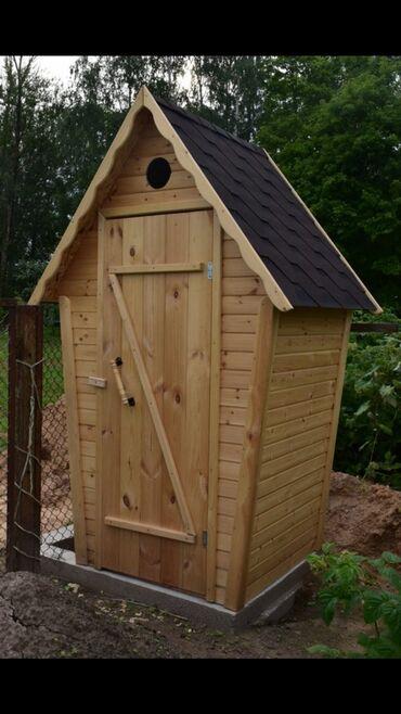 Садовые зонты - Кыргызстан: Туалет. Чисто деревянные. чисто экологически. Плюс доставка