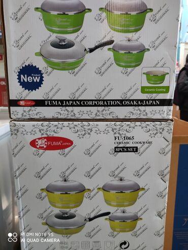 Набор посуды из 4 предметов FUMA, Япония, из Эмиратов, новая, в