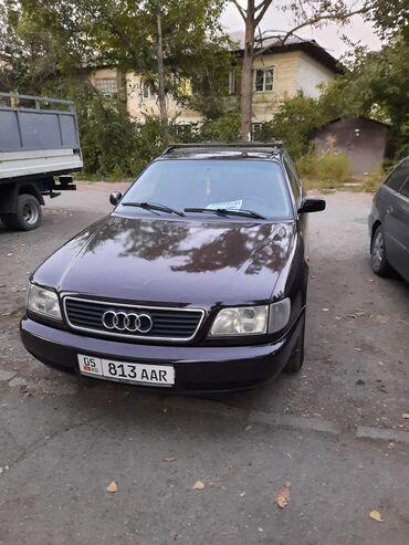 11236 объявлений: Audi A6 2.6 л. 1994