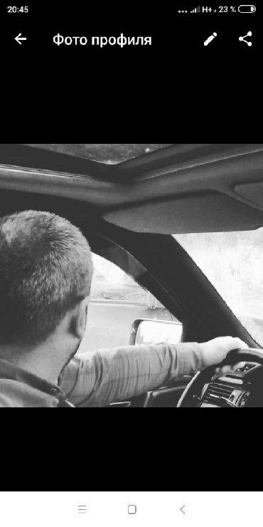 İş axtarıram (rezümelər) Zabratda: Şəxsi avtobilimle sürücü işi axtariram. Yaş 38. Avtomobil Mersedes