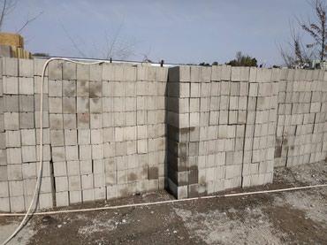 botinki 39 razmer в Кыргызстан: Кирпич | Гарантия