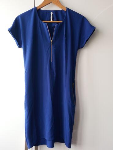 Платье Коктейльное Imperial S