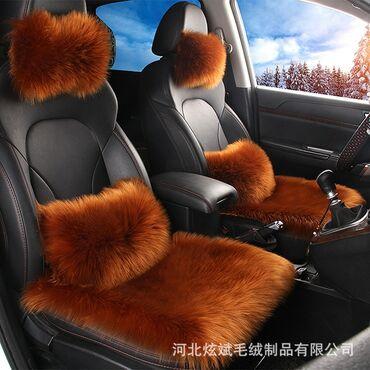 авто рассрочка ош in Кыргызстан | АВТОЗАПЧАСТИ: Подушки для сидений с длинными волосами тёплый, мягкий