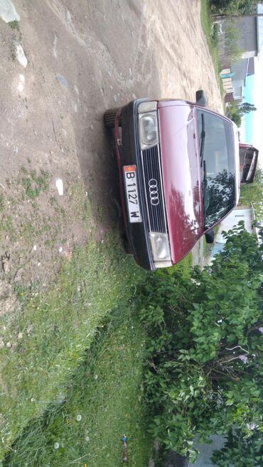 в Жаркынбаев: Audi 100 1.8 л. 1988 | 508091 км