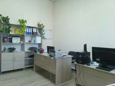 стоматологические услуги в Кыргызстан: АУТСОРСИНГ БУХГАТЕРСКИХ УСЛУГ. Ведение бухгалтерского учёта в 1С