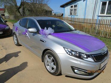 Комфортная авто для свадьбы кортежа 1 день 5000сом бишкек